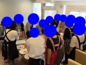 婚活 料理合コン16名参加!岡崎市 | ピーチベル