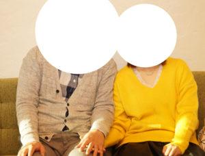 結婚相談所 成婚報告 活動6ヵ月|東海市30代 女性会員