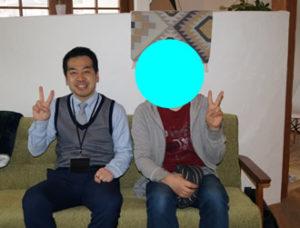 結婚相談所 成婚退会|名古屋市在住 男性 士業