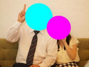 結婚相談 成婚報告|岡崎市 販売業 会社役員 の事例