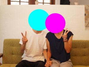 結婚相談所 成婚退会報告|活動7ヶ月|西三河のカップル紹介
