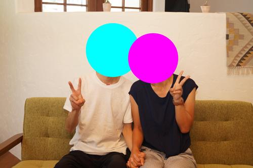 20180920|成婚退会報告3