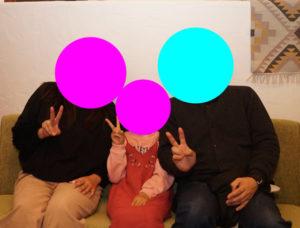結婚相談所 成婚(再婚)報告|活動6ヶ月未満|名古屋市 30代 シングルマザー
