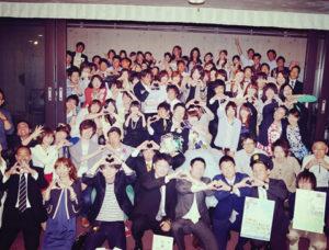 結婚式二次会 幹事代行|岡崎市 – 六本木/ロッポンギ