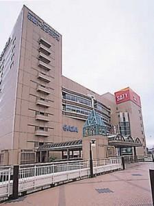 結婚相談所入会説明|豊田市|名鉄トヨタホテル