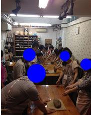 陶芸合コン in 名古屋・名駅会場|ピーチベル