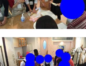 ピーチベル – 16名参加!ピザ作り料理合コン in 岡崎市会場