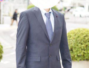 ピーチベル瀬戸市 – 結婚相談所 大卒 トヨタ系 エンジニア 高身長