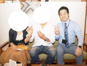 結婚相談所 成婚報告|高浜・碧南市|トヨタ系 男性会員様