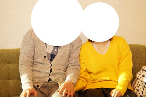 東海市成婚退会|20171115