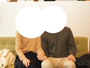 知多半島 半田市 成婚報告|婚活6ヵ月|結婚相談所