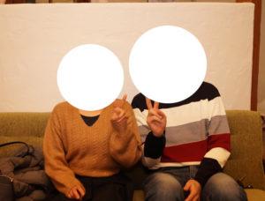 結婚相談所成婚報告|西三河 30代男性 トヨタ関連