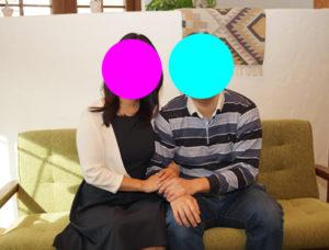 成婚退会報告|大府市 トヨタ関連 大卒 総合職