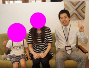成婚退会報告|再婚・シングルマザー|岡崎市 結婚相談所 20代女性会員様