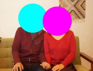結婚相談所 成婚退会|活動6ヶ月未満|蒲郡市 40代 再婚 シングルマザー