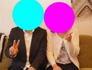 結婚相談所 活動6ヶ月で成婚退会|豊田市 保育士の女性会員様