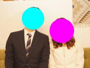 結婚相談所 出会いから4ヶ月で成婚退会|名古屋市 30代女性会員様