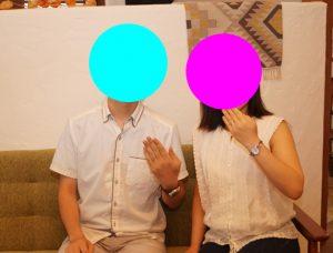 結婚相談所 ご入会から3ヶ月で婚約|名古屋市在住 20代 女性会員様の事例