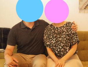 公務員カップルの結婚相談所 成婚事例|名古屋市 30代男女