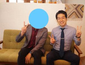 国立大 トヨタグループ総合職 豊田市在住 20代後半男性の成婚事例